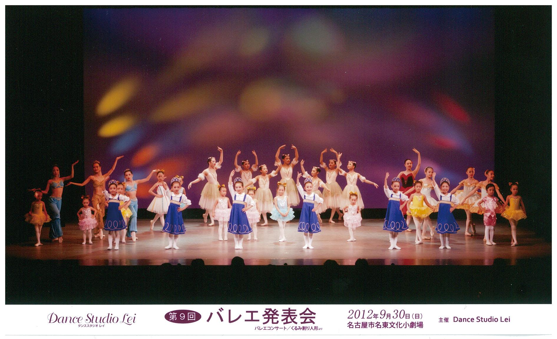バレエ発表会.jpg